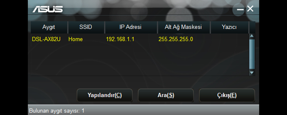 DSL-AX82U